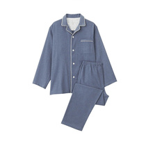 Muji MUJI mens flannel pajamas without side seams
