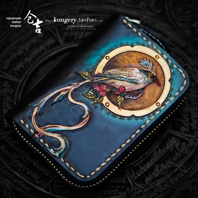 Cangji hand-carved card bag men and women short leather zipper bag organ card bag magpie drivers license bag leather zero wallet