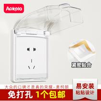 OCollan 86 switch waterproof cover adhesive powder room waterproof socket bathroom self-adhesive splash box protection case