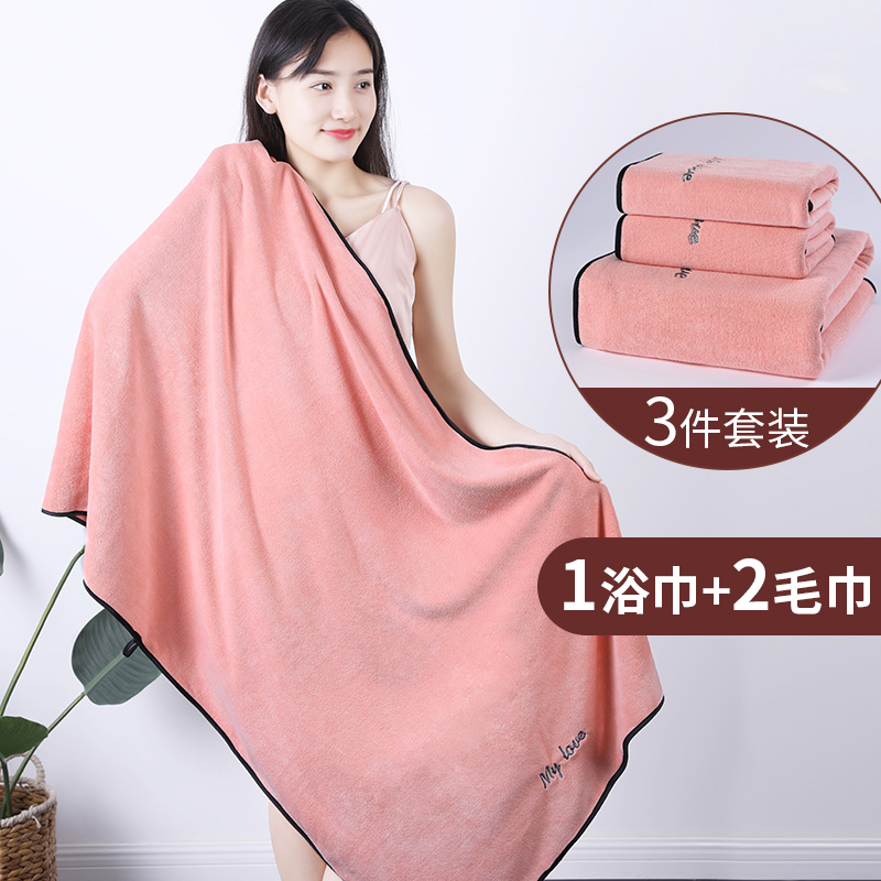 Bath towel water absorption speed can not dry hair home bath set three large towels than cotton couples can wrap women