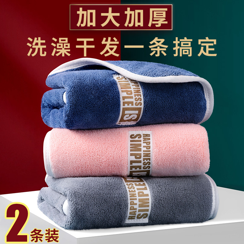 Towels absorb water do not drop the coral velvet dry hair towel quick dry large wipe hair than cotton wash face bath home man