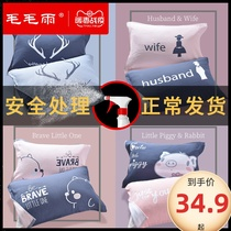 Cotton pillow towel a pair of high-grade gauze simple cotton Nordic pillow towel single double non-slip does not fall off