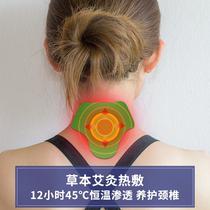 富贵包消除贴膏理疗去除颈椎疏通按摩器解决专消堵塞矫正神器