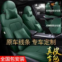 Автомобильная подушка всесезонная универсальная полностью закрытая крышка сиденья На заказ 2021 новая специальная кожаная крышка сиденья автомобильная крышка подушки сиденья