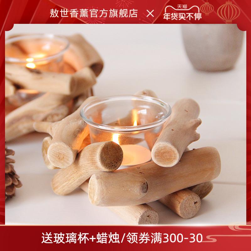 Original wood-scented candle candle-and-glass creative set romantic Nordic minimalist idyllic ancient zakka