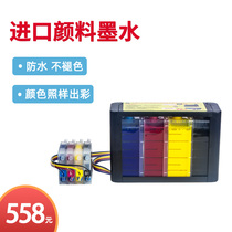 Color for HP with Ink Cartridge HP Officejet Pro7740 7720 7730 Continuous Ink Supply System HP955 952