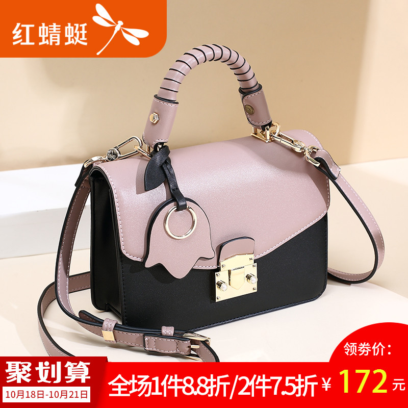 Red 蜻蜓 bag female 2018 new diagonal cross bag Kelly bag portable Korean version of the wild shoulder bag hit color small bag female