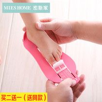 Baby baby buy shoe foot device baby foot length measuring device 0-8 year old child weight foot ruler health and environmental protection