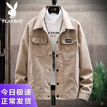 Playboy mens jacket spring tooling Joker mens clothes autumn and winter Korean version of the trend cowboy jacket male
