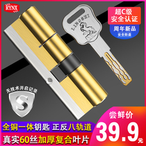 Lingshi super C-class lock core positive and negative 8-track composite blade household anti-theft door door universal super old-fashioned a-class b-class