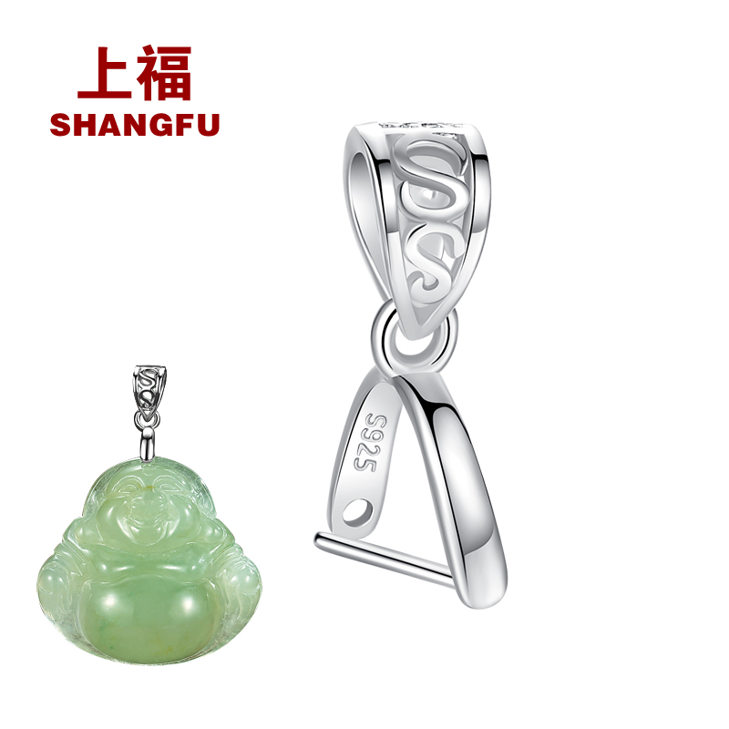 Shangfu pendant button head 925 pure silver 18K Gold Plated melon seed buckle crystal jade pendant button accessories jade joint DIY