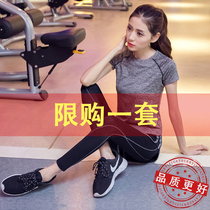 Yoga suit Summer sports suit Womens gym professional high-end running suit Fitness sportswear Quick-drying net red