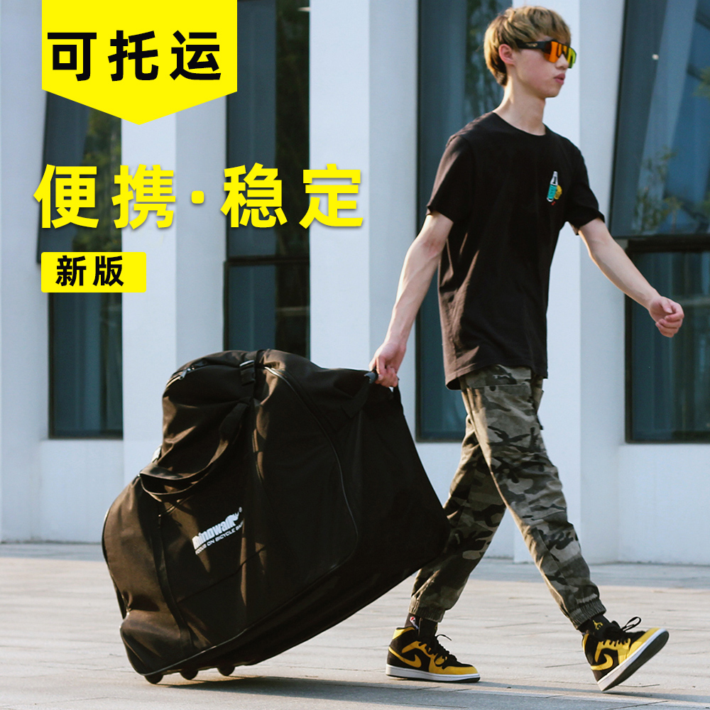 20 inch folding bicycle tug pack bag thickened 22 inch electric car to hold the checked running luggage box pack