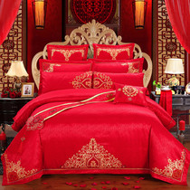 Wedding four-piece set red embroidery 1 8m bedding four-piece set satin jacquard wedding quilt cover sheets 2 0