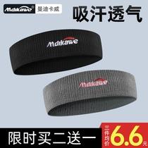 Antiperspirant belt Sports headgear antiperspirant belt Womens hair belt Fitness basketball running sweat guide headband antiperspirant headband Mens tide