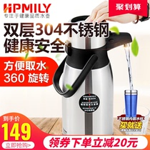 Carrefour air pressure hot water bottle home stainless steel insulation boiling kettle large capacity 5L bottle pressurized heating pot