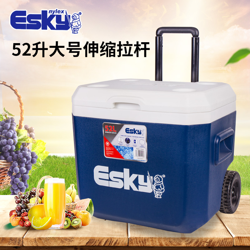 ESKY flagship store new 52L large pull rod incubator outdoor barbecue camping self-driving refrigeration box ice bricks