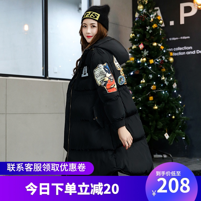 Pregnant women down cotton clothing womens late winter pregnancy winter new loose thick winter black medium-length version of cotton coat