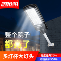 Solar garden outdoor lights New rural home lighting Ultra-bright outdoor waterproof LED street lights automatically light up in the dark