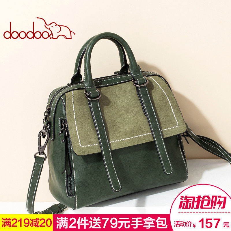 Doodoo small bag female 2018 new autumn tide Korean version of the wild handbag fashion Messenger bag retro handbag
