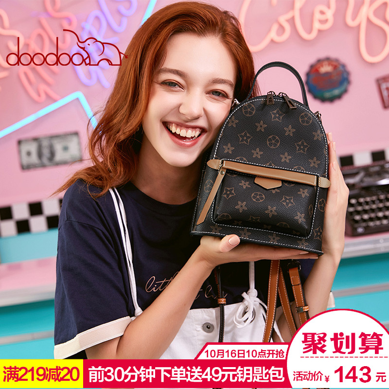 Doodoo backpack female 2018 new wave Korean fashion print backpack retro wild bag female