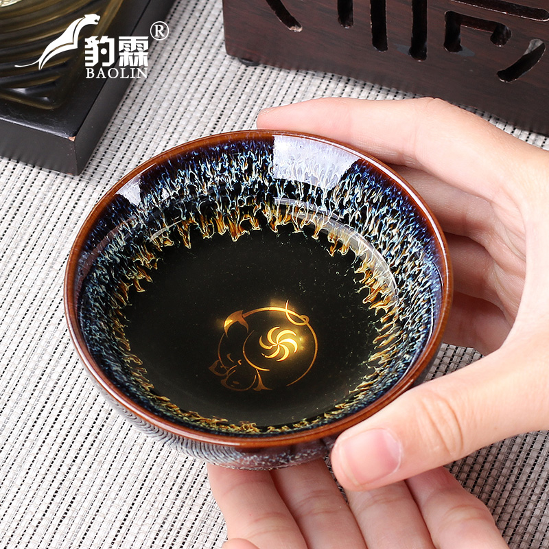 Leopard Jianyang Jiandang Kung Fu Tea Cup Ceramic Tea tying single master cup skit cup Tianyi pure manual home