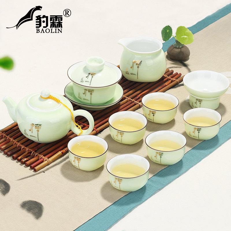 Leopard Dragon Spring ceramic blue porcelain kung fu tea set home simple teacourse teapot Jingdezhen tea art living room