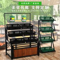 Supermarket fruit and vegetable shelf display shelf creative multi-storey vegetable rack commercial convenience store shelf fruit and vegetable rack