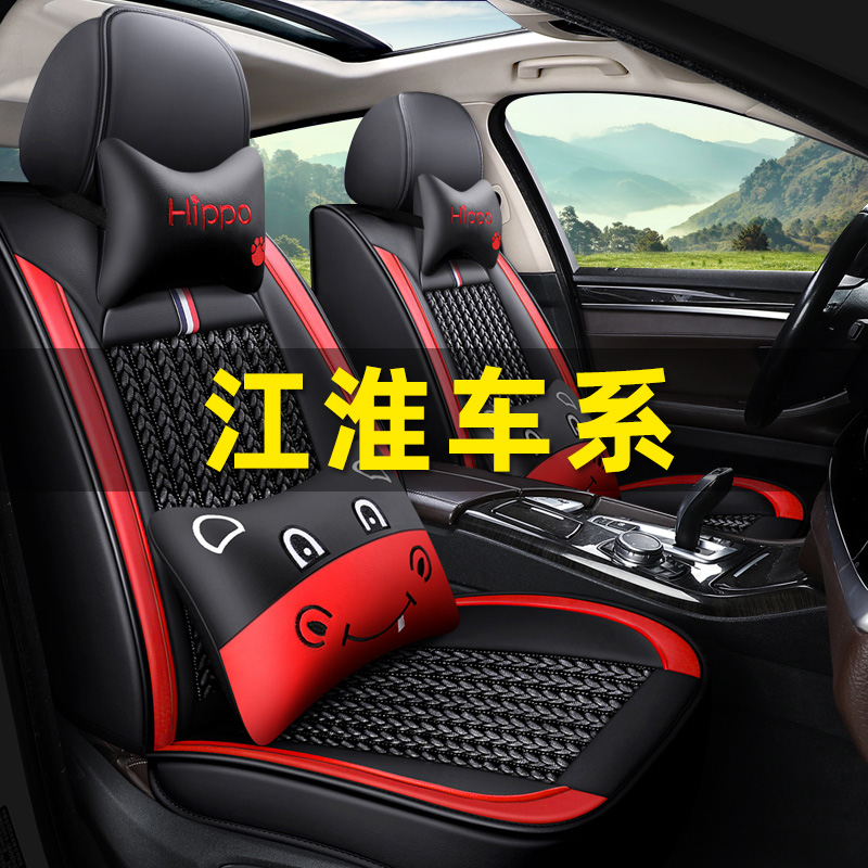 Suitable for Jianghuai and Yue RS and Yuerui wind S3 with Yue car seat cushion cushions all surrounded by four seasons of GM