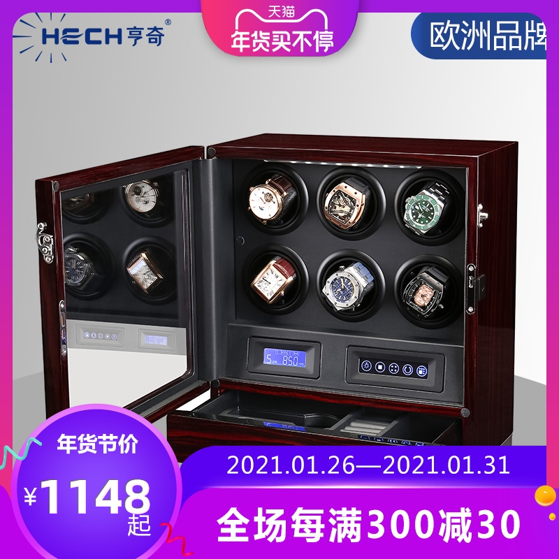 Hinch shaker 錶 machine 錶 automatic turner swinger home hand 錶 turn placer box German import