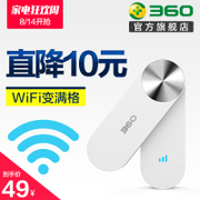 Netcore 360wifi wireless network expansion enhancer signal amplification to strengthen R1 relay router to expand through the wall