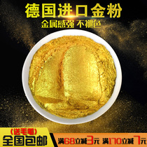 Germany imported Gold powder ultra-bright gold powder flash powder pearlescent powder pigment Powder Buddha statue ultra-bright gold powder