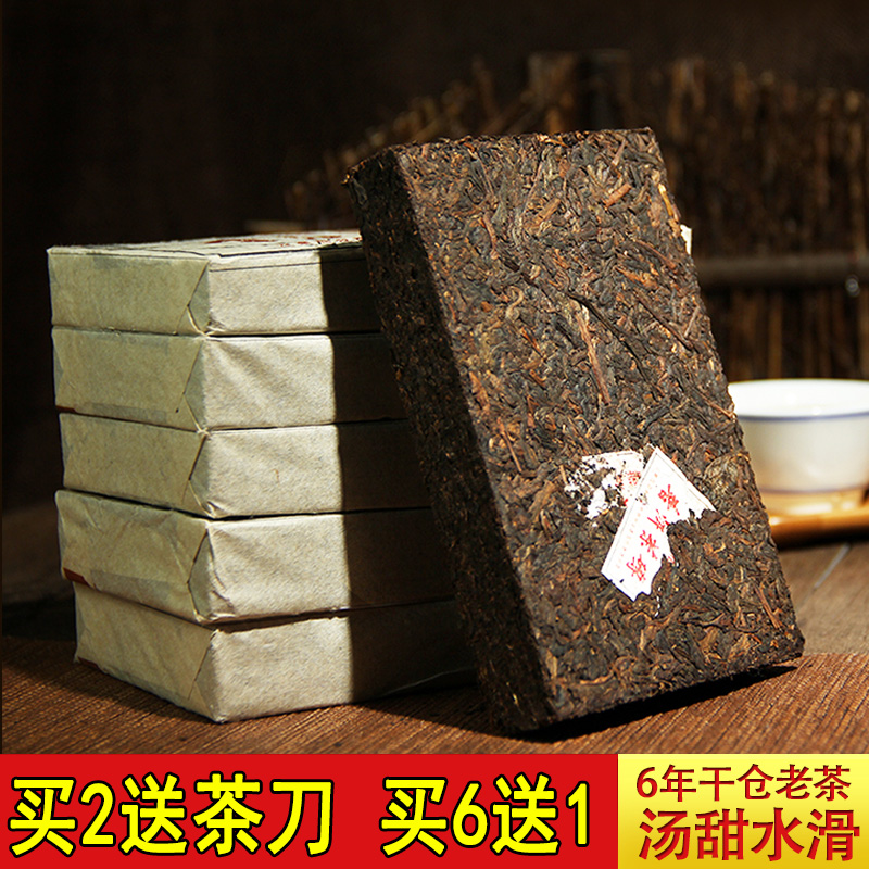 6 years old dry ripe tea Yunnan Pu'er cooked tea brick Yunnan tea cooked Pu'er tea brick tea cooked tea brick tea