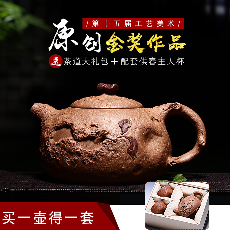 And mud has a reason for Yixing famous purple sand pot pure all-manual original mine section mud Lingzhi for spring teapot tea set