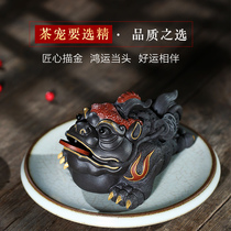Yixing purple sand three-foot gold toad pure hand-made fortune when the head of the tea ceremony ornaments can be raised to describe the gold toad tea pet