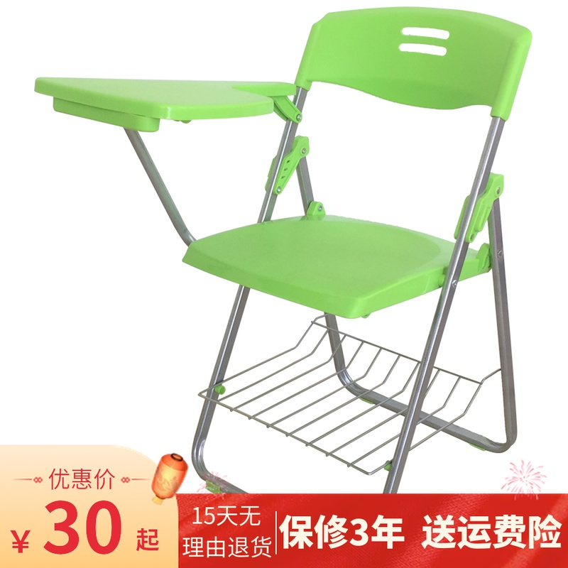 Training chair Folding chair Desk chair with wordpad chair Office chair Student table chair Plastic chair Office chair Conference