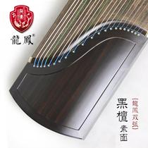 扬州龙凤古筝双弧黑檀素面 儿童成人初学者女性入门考级专业演奏
