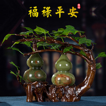Fulu Ping'an Jade Hulu Decoration New Chinese-style Living Room Display Decoration Crafts Relocation Opening Gift