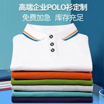 Été à manches courtes en coton vêtements de travail t-shirt personnalisé de la culture de la culture polo chemise de travail logo imprimé vêtements de travail personnalisés