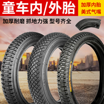 Childrens bike tires 12 14 16 18 inch 1.75x2.125 2.4 bicycle interior and exterior tire stroller accessories