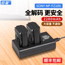 Magnification NP-FZ100 Battery camera sony Sony a7m3 a7r3 r4 Micro single A7RIII A9 7RM3 ILCE-9 SLR A7M