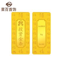 Cuisine 1005g Fu word investment gold bar Au999.9 foot gold investment gold bar gold gold brick collection gift gold bar
