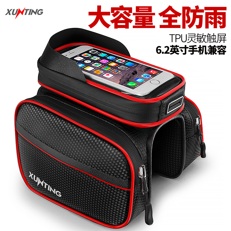 Bike bag front beam bag mountain bike mobile phone front hanging bike saddle to collect hanging bag riding equipment accessories