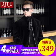 Haining sheep shearing fur fur collar one male Mink Fur Collar Coat slim Leather Men
