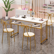Nail art table and chair set Light luxury net red new explosion special price Economy single double Japanese imitation marble small table