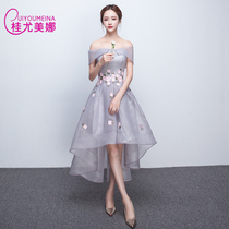 Banquet winter one - word shoulder dressing evening dress