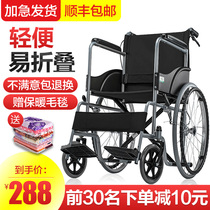 Handicapped wheelchair folding portable portable multi-function travel Ultra-Light home elderly hand push scooter