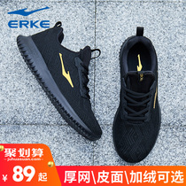 Hong Xing Erke sneakers mens shoes 2020 spring new mesh breathable leisure travel running shoes mens shoes