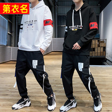 Men's wear suit Korean version of INS fashionable handsome Hoodie on clothes for teenagers and students sports two sets