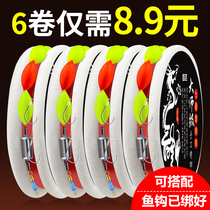 Traditional fishing seven-star drift group set double hook fishing 鈎 fish floating drift hook fish line tied a full set of finished products